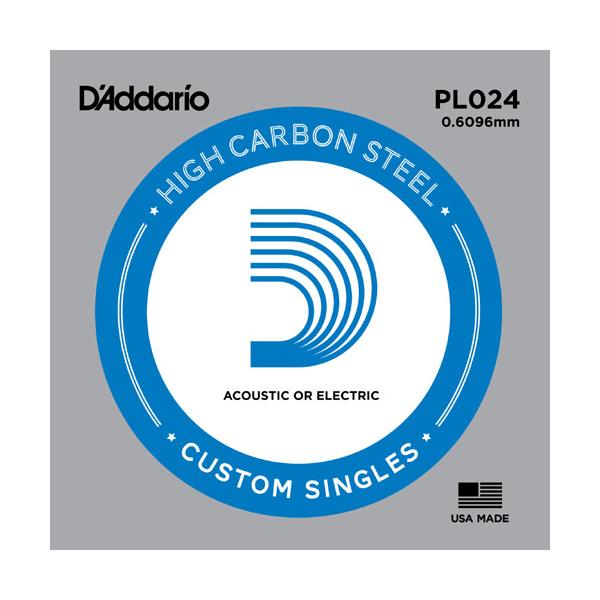 Square pl024 plain steel